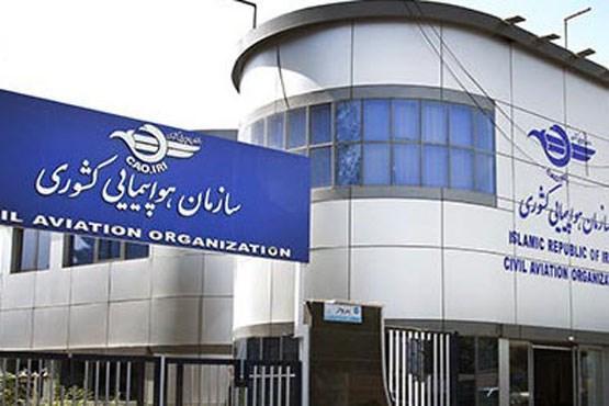 ضدعفونی مستمر ناوگان هوایی و فرودگاه های کشور