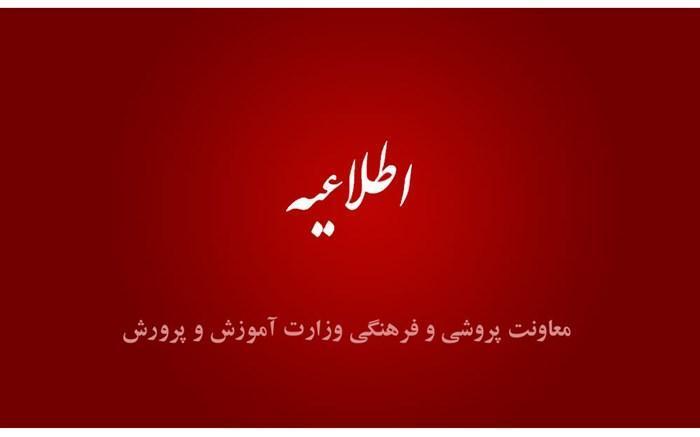 توضیحات معاون پرورشی و فرهنگی در مورد حادثه اردوگاه شهید باهنر